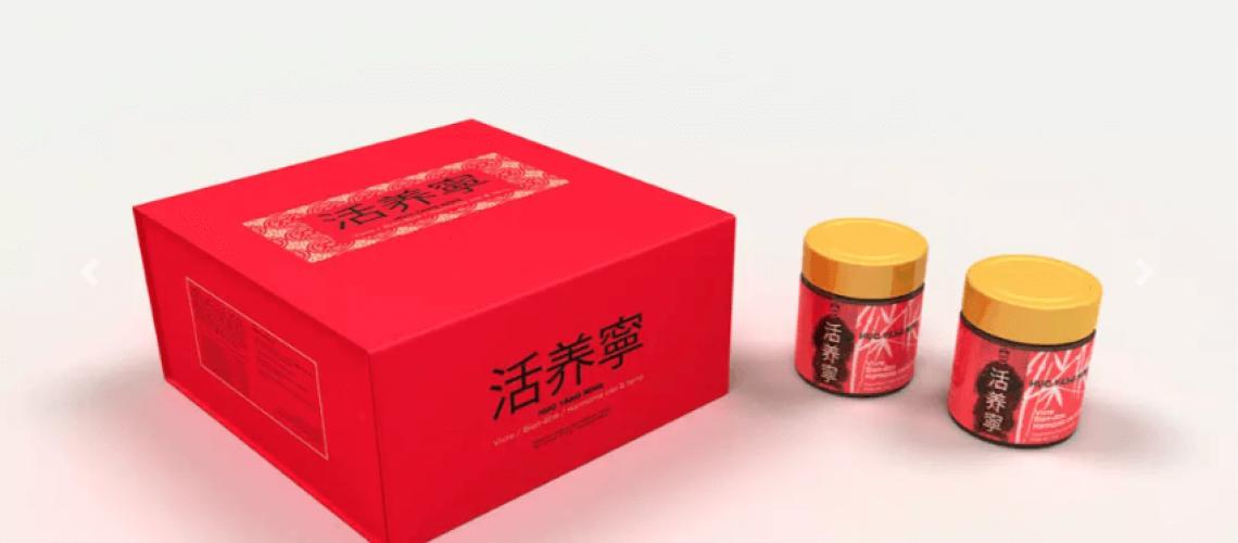 Huo Yang Ning kaufen